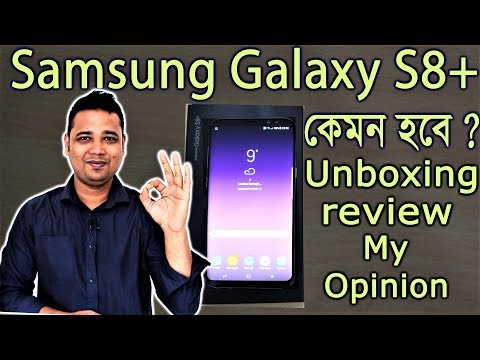 Samsung galaxy s8 plus Unboxing,Review & My Opinion