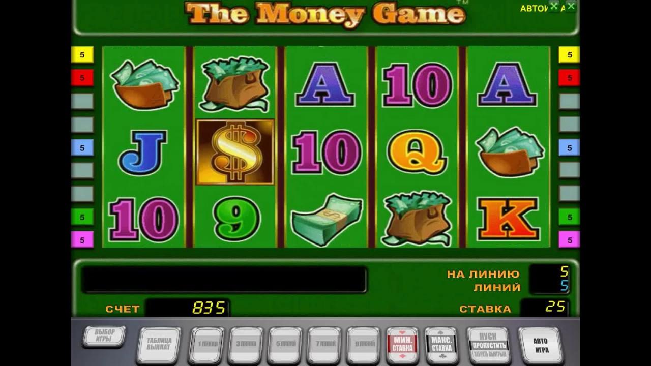 игровые автоматы the money game деньги