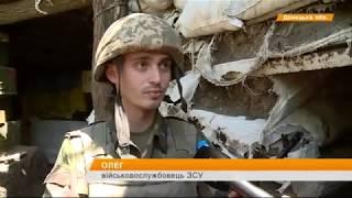 Разрушенная Красногоровка  на что боевики превратили окрестности города