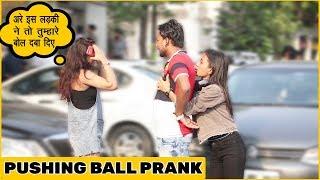 Girls Kicking Balls Prank In India  | Funky Joker