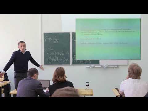 Прикладная эконометрика временных рядов. Лекция 1 (Дмитрий Вихров)