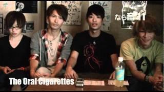 好きな奈良のラーメンについてお伺いしました。 なら音'11 2011.8.6&7開...