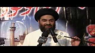 Jashan-e-Wiladat Imam Ali (as) - Syed Ali Raza Rizvi