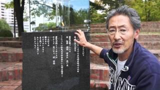 2000年1月17日、神戸市役所南隣りにある東遊園地に建立した、「1.17希...