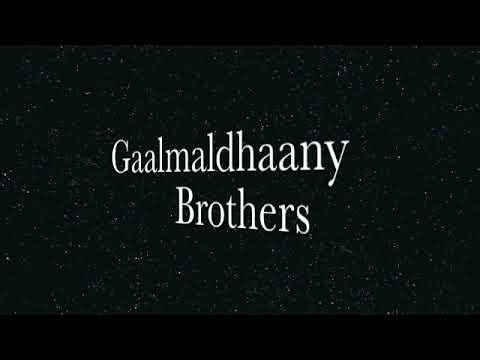 Gaalmaldhaany Brothers - Dyiramadilinya Badhu Wiradjuri (Proud To Be Wiradjuri)