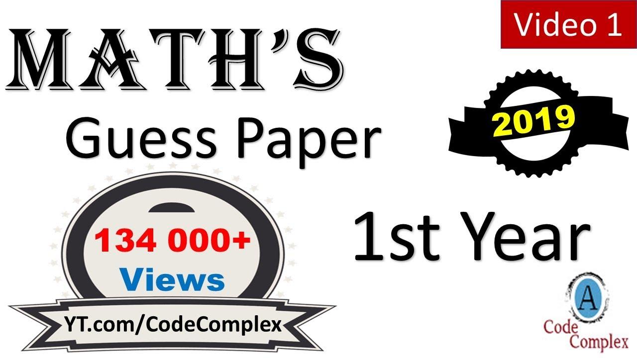 Math Guess Paper 2018 - 1st year Math Guess Part 1 - Mathematics Guess  Papers 2018