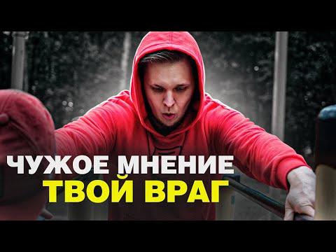 3 МИНУТЫ КОТОРЫЕ ИЗМЕНЯТ ВАШУ ЖИЗНЬ | Мотивация | Тима Мацони