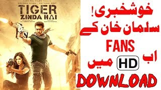 720p-How to download |TigEr zinDa Hai|film movie..1.20GB