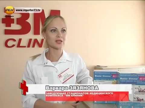 """Отзыв врачей на Тренажер Долинова """"Похудей"""" - YouTube"""