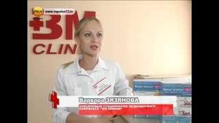 Отзыв врачей на Тренажер Долинова