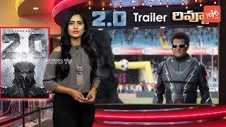 2.0 Trailer Telugu Review | Robot 2.0 Official Trailer Telugu Review | Rajinikanth Robo | YOYO TV