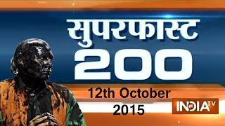 Superfast 200 | 12th October, 2015 | 8:00 (Part 1) - India TV
