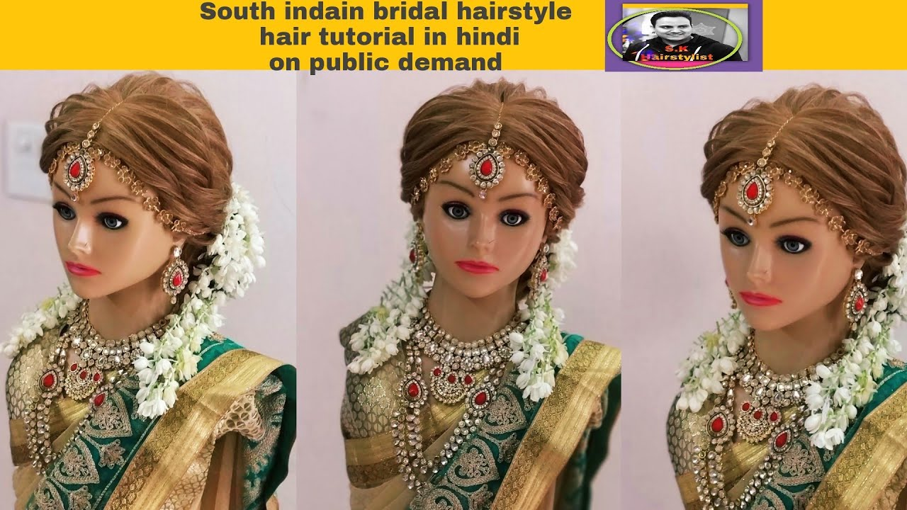 south indain bridal hairstyle hair tutorial/ bridal hairstyle hair tutorial step by step in hindi