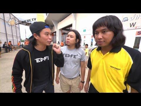 ข่าวรั่วคั่ว Toyota League Cup 2013 SWAT CAT VS ราชันย์มังกร