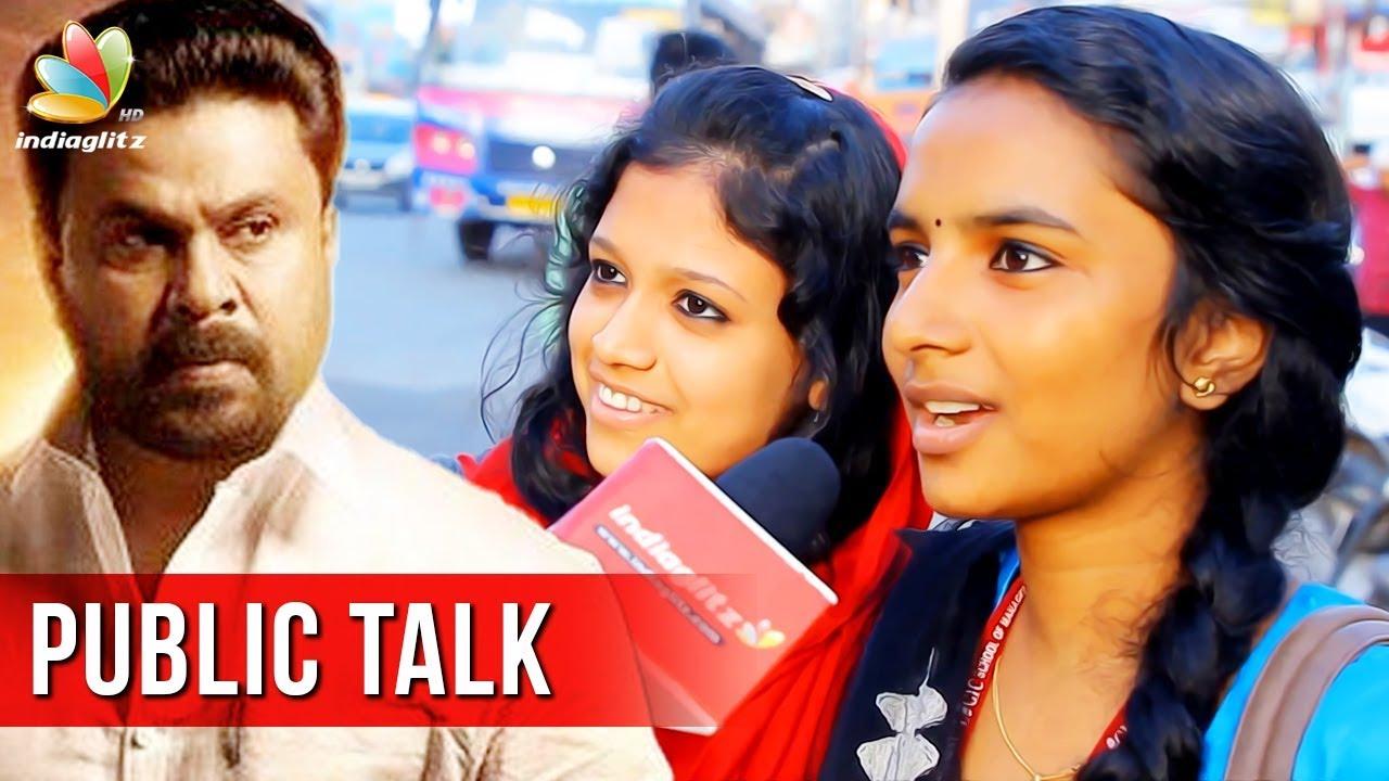 രാമലീല കാണുമോ? | Ramaleela Movie Public Response | Dileep, Prayaga Martin