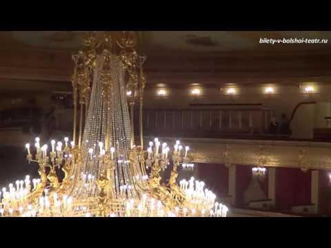 В зрительном зале исторической сцены Большого театра