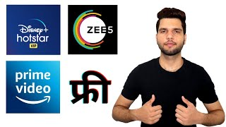 How to Watch Zee5 Premium For Free ? How To Get Zee5, Amazon Prime & Disney Hotstar Shows For Free