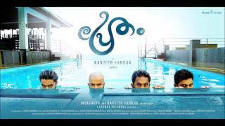 Pretham Movie  Zumba Rumba song (Toma Reggaeton - Zumba)