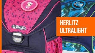 herlitz ULTRALIGHT. Экспресс-обзор коллекции 2020.