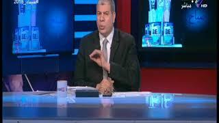 شوبير يكشف تفاصيل مثيرة في عقد عبد الله السعيد : «مفاجأه من العيار الثقيل يوم الأحد» | مع شوبير