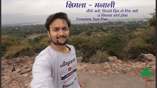 For Shimla tour plan & budget, watch this video- https://youtu.be/zvJP7iAaP4Y For Shimla tour plan & budget, watch this video- https://youtu.be/-9PVYlMl3OU For ...