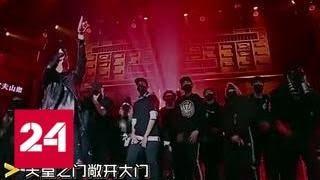 На китайском телевидении запретили рэп, хип-хоп и тату - Россия 24