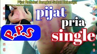 Terapi PIJAT Pria SINGLE Yg Pernah Mengalami ANGIN DUDUK @den Ipong