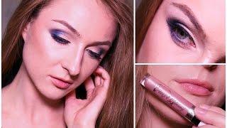видео Дневной макияж для зелёных глаз: секреты чарующего взгляда