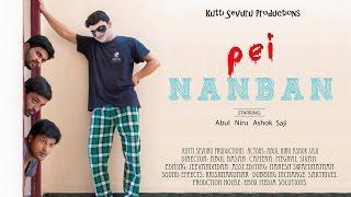 Pei Nanban Tamil Comedy Short Film 2016