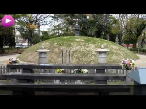 Hiroshima Peace Memorial Park Wikipedia travel guide video. Created by http://stupeflix.com