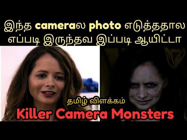 Killer Camera Monsters (2020) / தமிழ் விளக்கம் / Movies explained in tamil / #vishaka channel