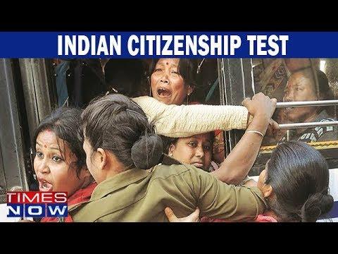 Massive face-off over Assam citizenship bill, BJP Leader sounds dire warning Mp3