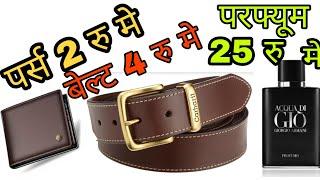 2 रु मैं पर्स,4 रु मे बेल्ट,15 रु मैं परफ्यूम,Gents Purse Manufacturer In Delhi,Wallet Wholesale