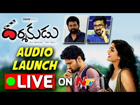 #RamCharan as Chief Guest for Darshakudu Movie Audio Launch LIVE || Ashok Bandreddi, Eesha Rebba