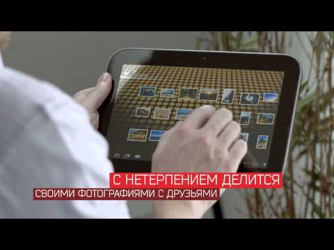Планшет Lenovo IdeaPad K1: Обзор