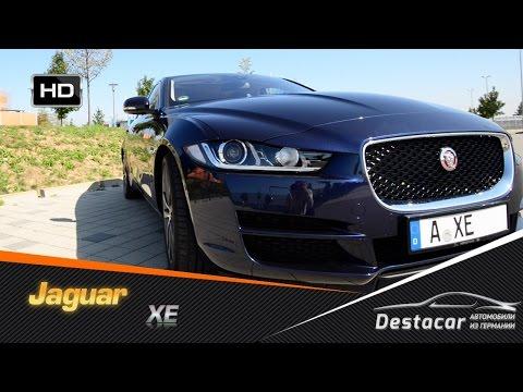 Тест драйв Jaguar XE и осмотр Honda Accord