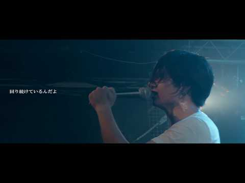 PORFIDIO - Oxygen | Official Live Music Video