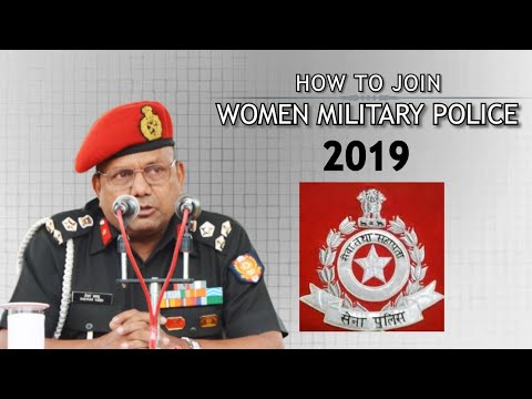 Women Military Police (CMP) Recruitment rally Notification Age limit  Requirement How To Apply