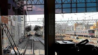 【前面展望】東急目黒線 奥沢駅2面3線化改良工事の状況
