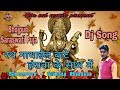 2018 Saraswati Puja Song, Rath nadhail bate hanswa ke sath me, Sibu baba,