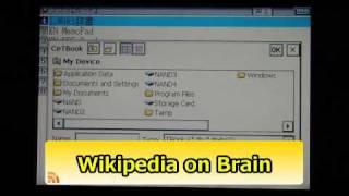SHARPの電子辞書のBrainのWindows CEを活用!!