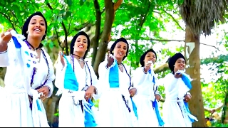 Sentayehu Delele - Tolo Neye ቶሎ ነይ (Amharic)