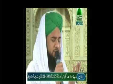 Kab Gunahon Se Kinara - Mahmood Raza Attari