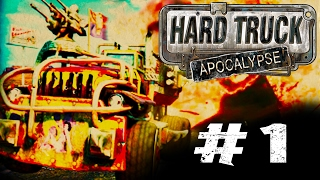 """Hard Truck Apocalypse #1 """"The death of Billy"""""""
