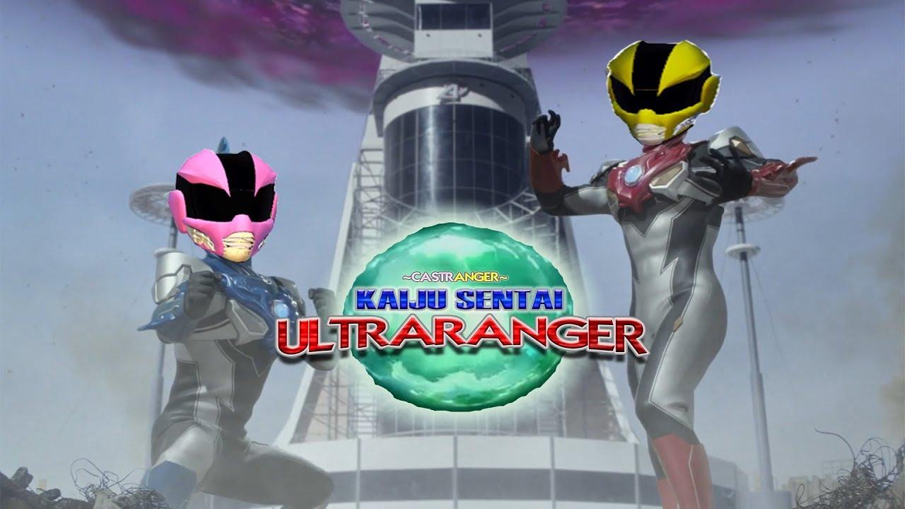 TOKU: Ultraman R/B