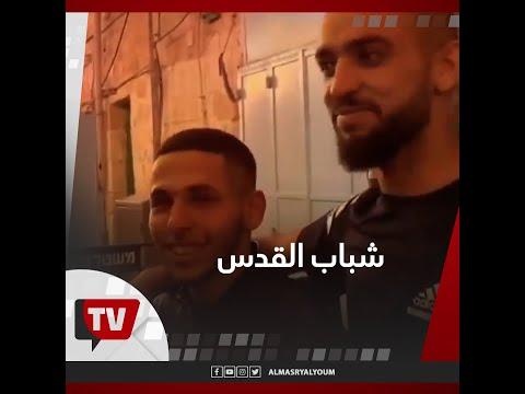 الشرطة رفضت دخولهم المسجد الأقصى.. فردوا بهذه الطريقة