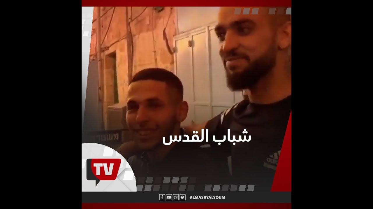 الشرطة رفضت دخولهم المسجد الأقصى.. فردوا بهذه الطريقة  - 15:58-2021 / 5 / 3