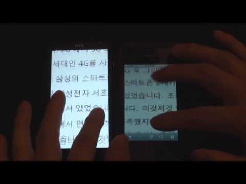 HTC Raider 4G VS 아이폰4 핑거줌 속도 비교