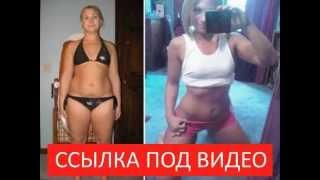 Как похудеть аллен карр видео