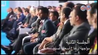 أخبار اليوم | ملخص اليوم الثاني للمؤتمر الدوري للشباب بالإسماعيلية